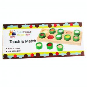Touch and match sanseleg